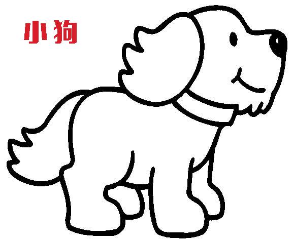 动物简笔画,动物简笔画大全,高清动物简笔画免费下载 简笔画 优宝吧